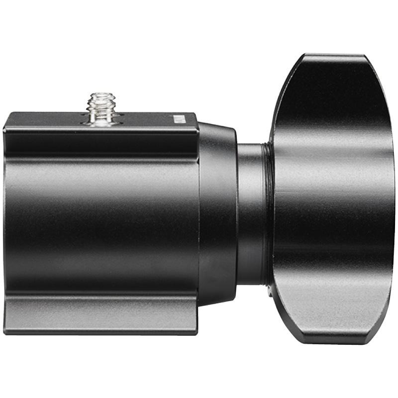 Cullmann Makroadapter Mundo MA522