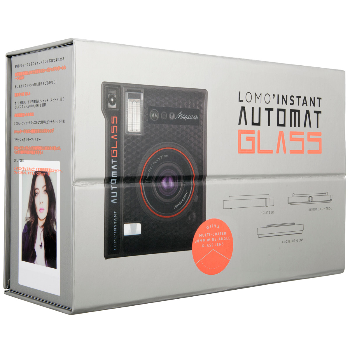 Lomography Lomo'Instant Automat Glass Magellan