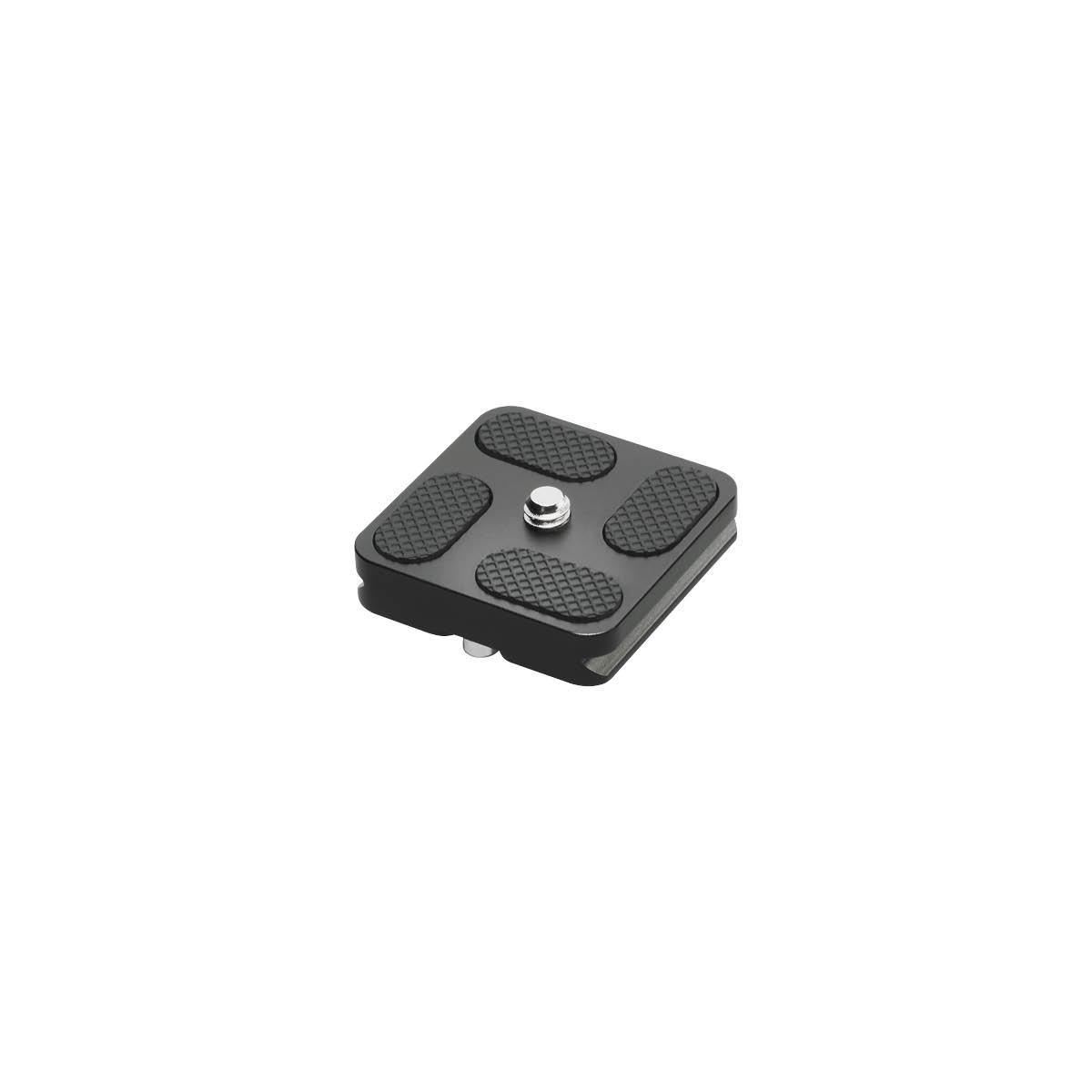 Cullmann Schnellwechselplatte Mundo MX482