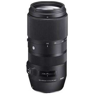 Sigma 100-400 mm 1:5,0-6,3 DG OS (C) FX